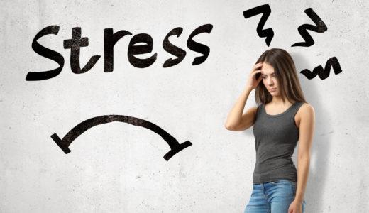 ストレスによる肌荒れどうする?優先するべきこと&スキンケア
