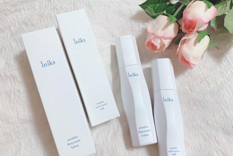 iniks(イニクス)の敏感肌用化粧水&美容乳液