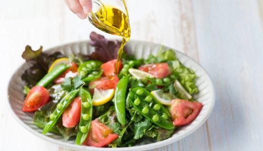 良質の油とは?美肌&ダイエットのために選ぶ油と使い方