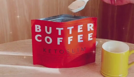 朝食をバターコーヒーに変えたら凄かった話を今からします。